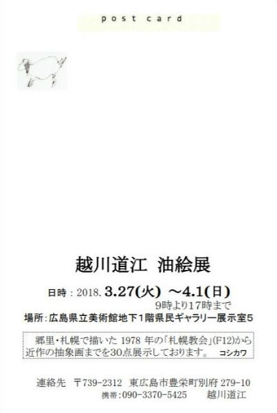 45-s1.jpg
