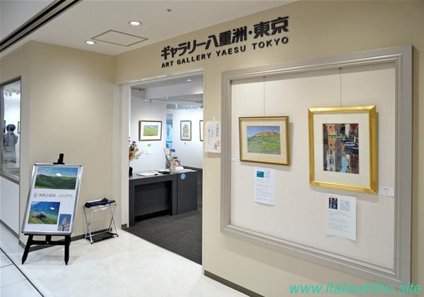 1-2018東京展会場写真1_GF.jpg