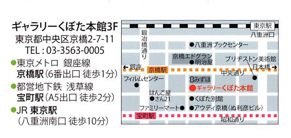 16-第4回未然会DM (4).jpg