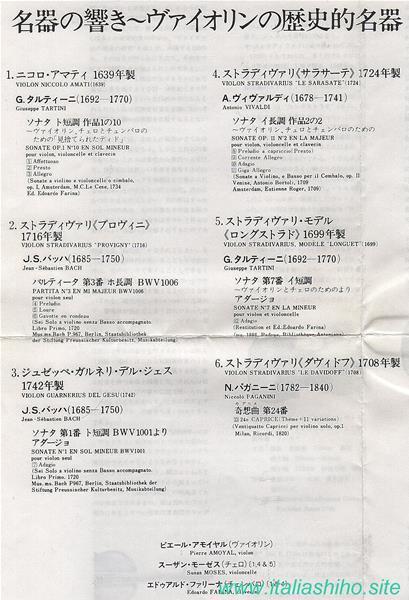 29-img846_GF.jpg