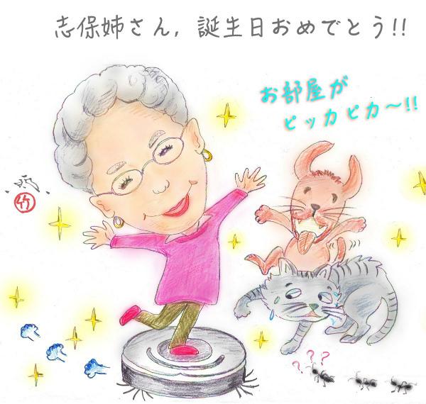 5-誕生日カード2020.jpg