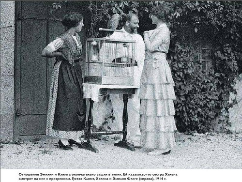 7-2-1914-Gustav-Helene-and-Emilie.jpg