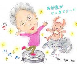 s誕生日カード2020.jpg